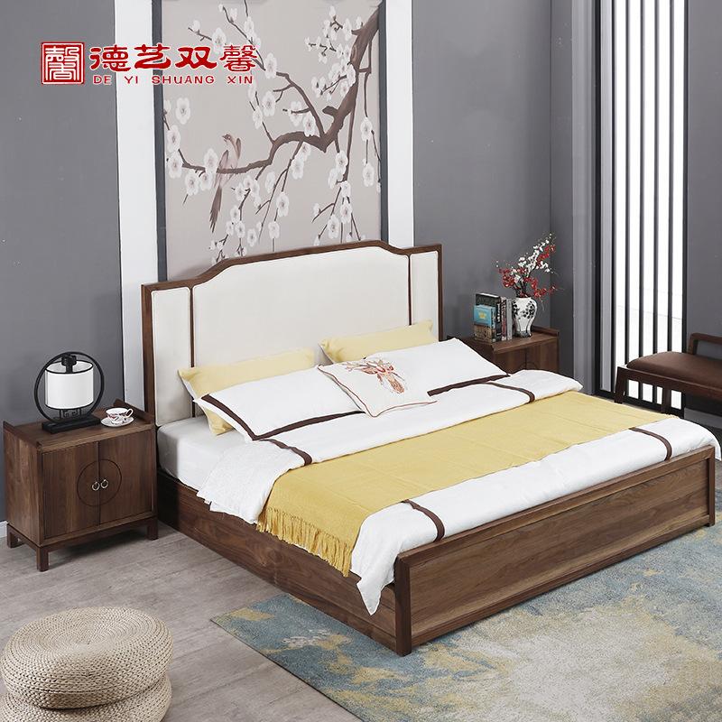 新中式实木双人床1.8米主卧大床卧室1.5m单人床 民宿酒店原木家具