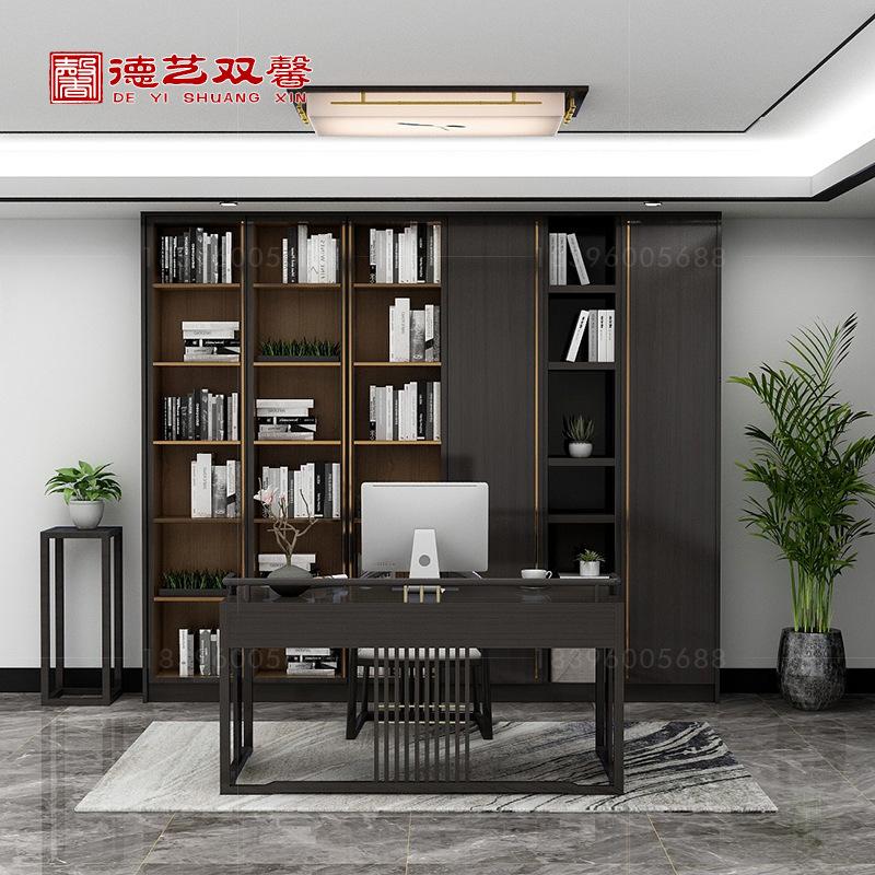 现代轻奢实木书桌 简约新中式老板办公桌椅组合 黑胡桃木书房家具