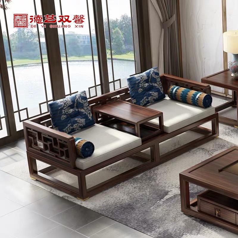 新中式沙发禅意客厅黑胡桃木实木罗汉床白蜡木乌金木红木家具定制