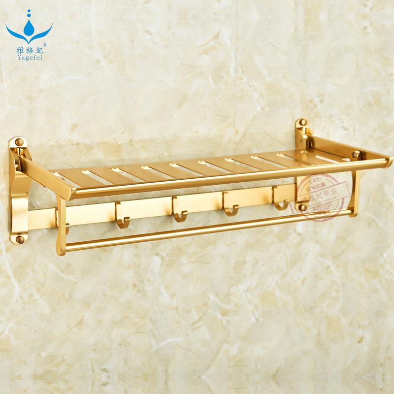 新款太空铝浴室毛巾架 活动铝板置物架 土豪金毛巾架