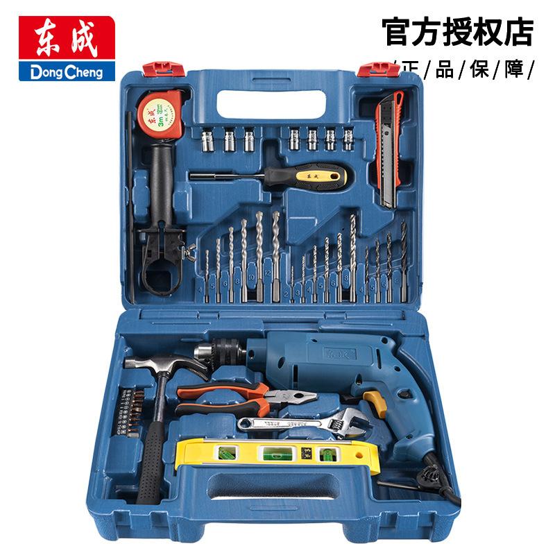东成冲击钻套装Z1J-FF04-13冲击电钻家用组合套装电动工具批发