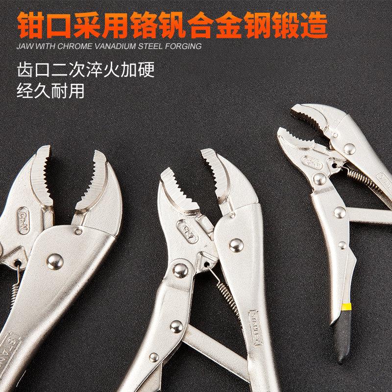 史丹利弧齿大力钳5寸7寸10寸加硬虎式手钳圆口大力钳子弧形84-367