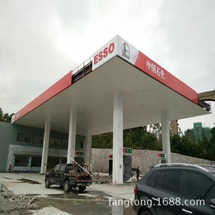 加油站铝扣板吊顶厂家直销 广东广州S型条扣价格 罩棚天花扣板