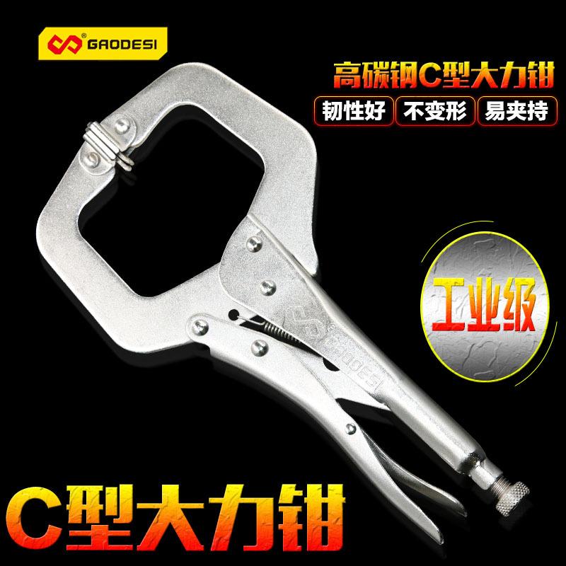 大力钳 多功能c型大力钳子手动快速夹钳平头平口11寸夹持工具