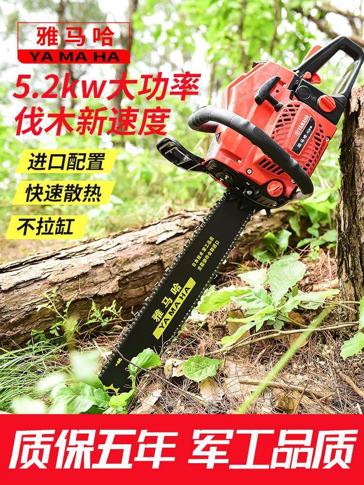 厂家直销雅马哈油锯大功率家用工业级9800汽油锯伐木锯便携园林锯