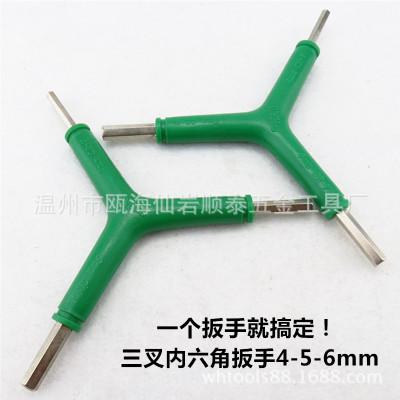 威豪牌内六角扳手 三叉型 4/5/6MM Y型内六角 自行车修理工具