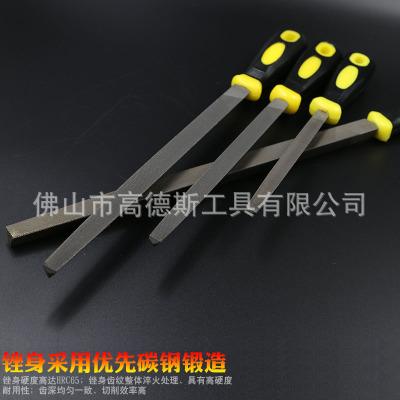高德斯工具 中齿三角锉刀 6寸8寸10寸12寸中齿锉刀