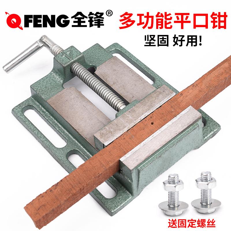 铸铁美式平口钳木工钳简易钳台钻钳小型台钳