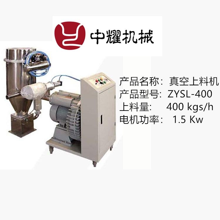 厂家直销PVC真空粉末上料机 大中小全自动无尘吸料机 304不锈钢