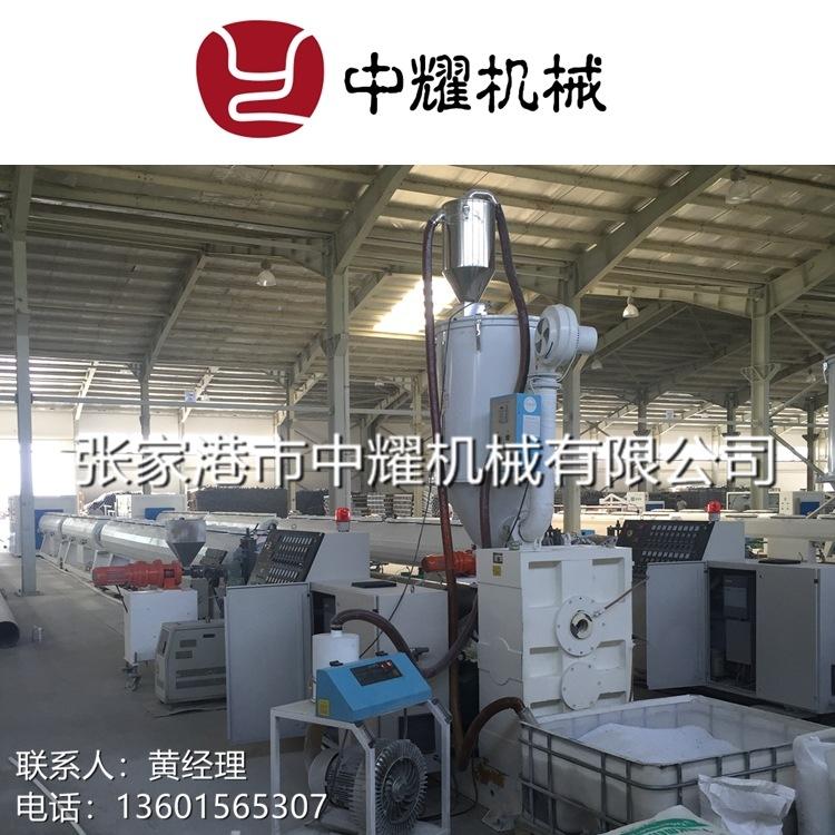 315PVC管材生产线110-315mm) 塑料管材挤出机 挤出生产线