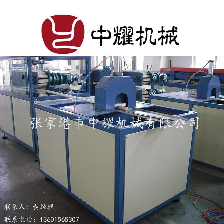 厂家直销行星切割机 无屑切割机 环形切割机 管材环形切割机