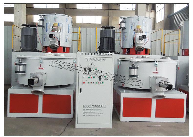 专业生产SHR300/600高速混合机 搅拌机多种规格 烘料机 可定制