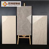 佛山地砖 通体大理石瓷砖600x1200 客厅干挂上墙砖全通体防滑瓷砖