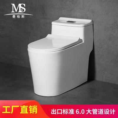 MgS/曼格斯工厂直销家用陶瓷抽水马桶大管道虹吸式静音防臭坐便器