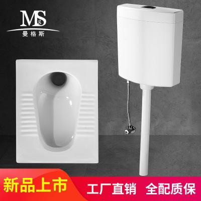 Mgs/曼格斯蹲便器陶瓷蹲坑式大便器存水弯防臭家用水箱蹲厕 现货