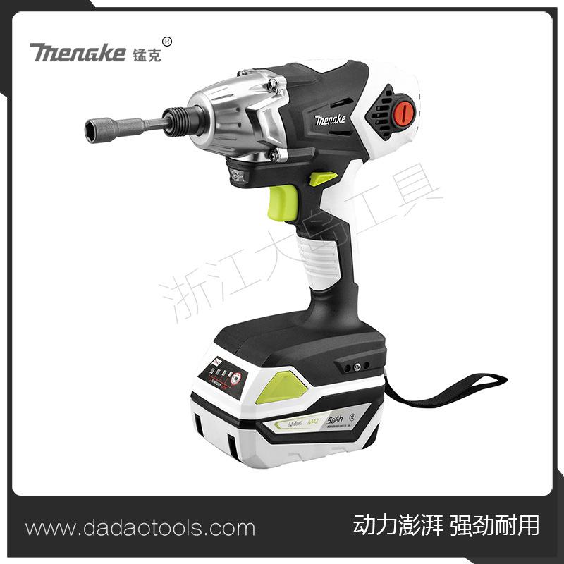 无刷电动扳手锂电充电扳手冲击脚手架子360工木工套筒风炮G6204A