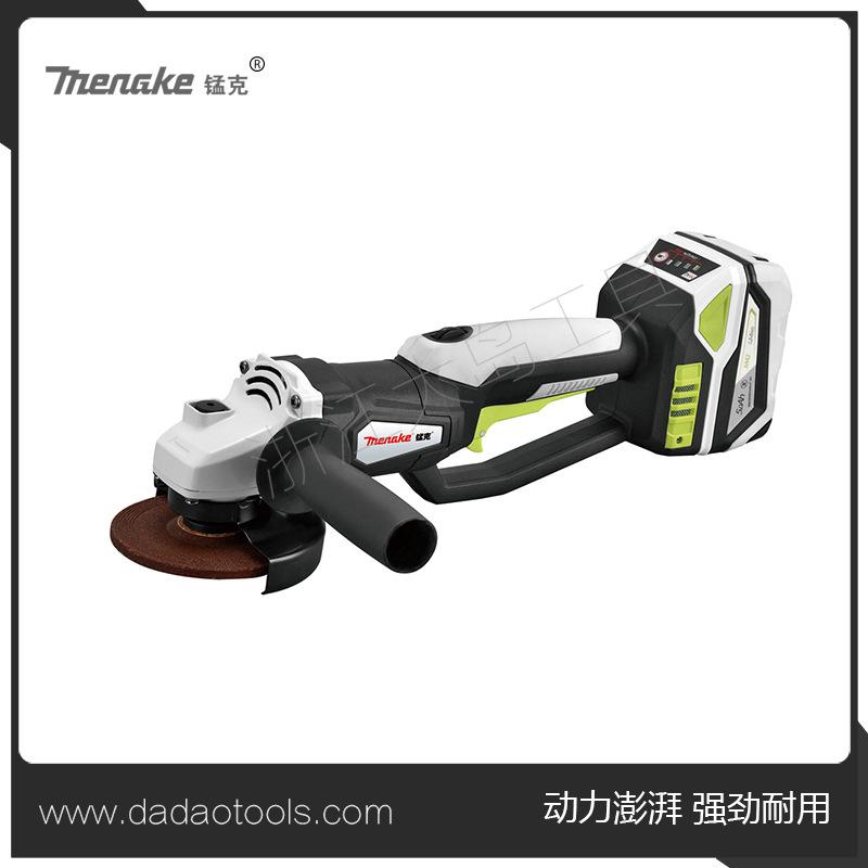 无刷打磨机抛光电动工具角磨机交流电切割打磨手多功能调速G6401