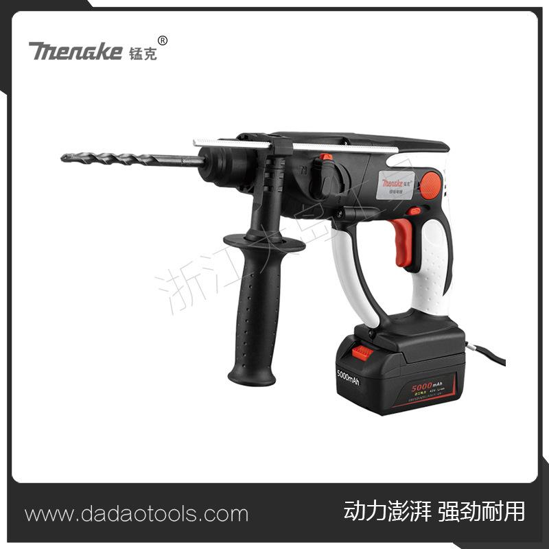 充电锂电多功能电锤无线电钻电动冲击钻工业级锤钻两用大功率6301