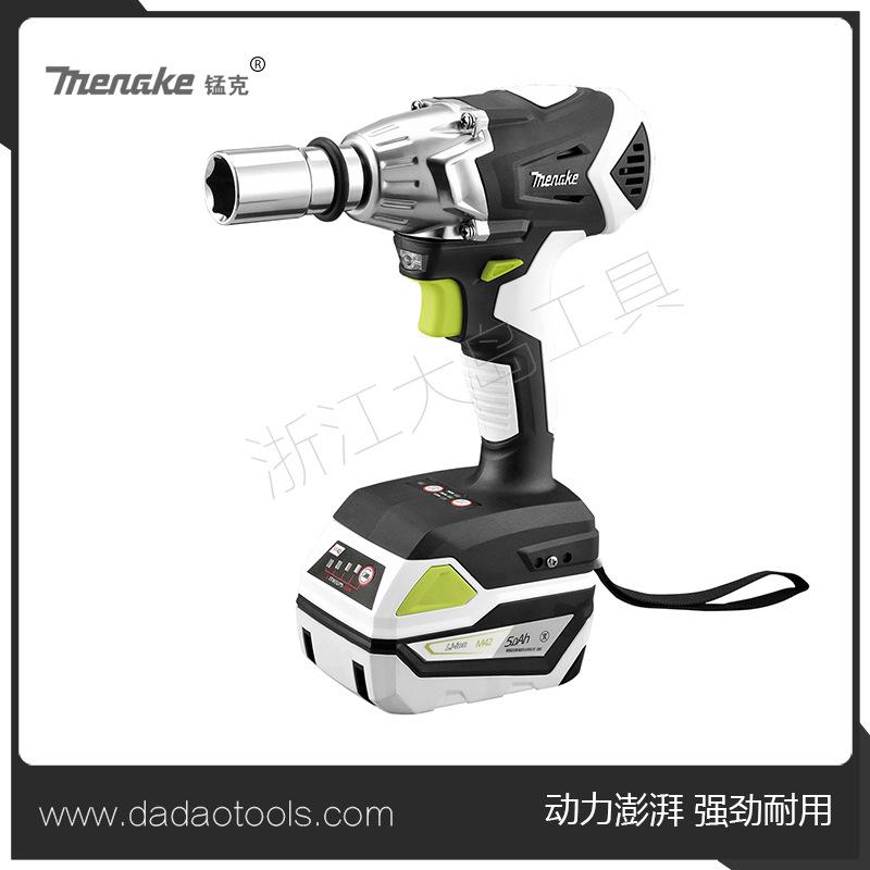 无刷电动扳手锂电充电扳手冲击脚手架子360工木工套筒风炮G6203