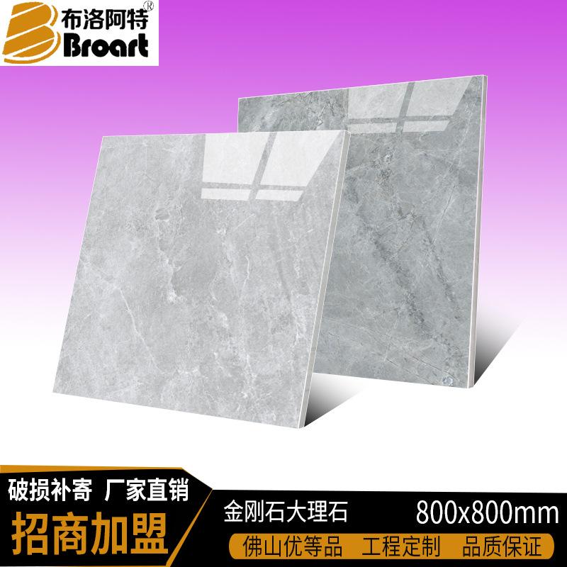 佛山瓷砖金刚大理石800*800客厅餐厅耐磨防滑地板砖仿石材全抛釉
