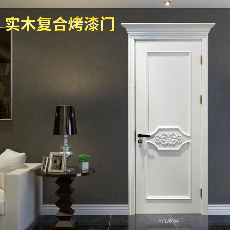简约实木平开门 欧式扣线室内实木推拉门 烤漆木门平雕实木门