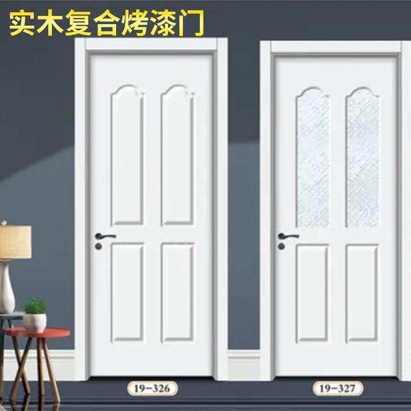 简约实木平开门 普通平板雕刻实木推拉生态门 烤漆门免漆复合门