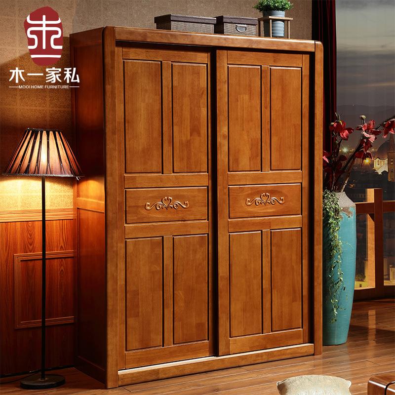 实木衣柜2门卧室现代简约中式推拉大型橡木两门移门双门柜子衣橱