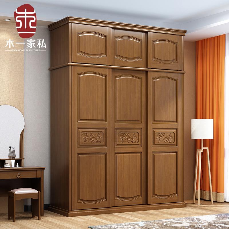 现代中式推拉门整体大衣橱卧室趟门移门木质实木三门衣柜带镜子
