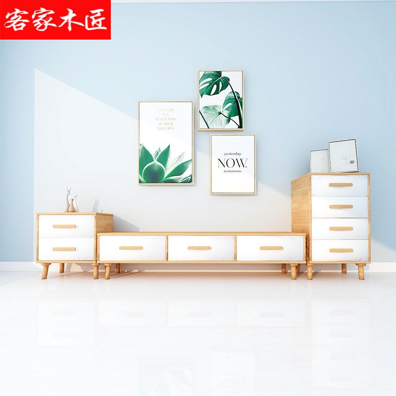 北欧实木家用小户型伸缩电视柜茶几组合现代简约木地柜 厂家直销