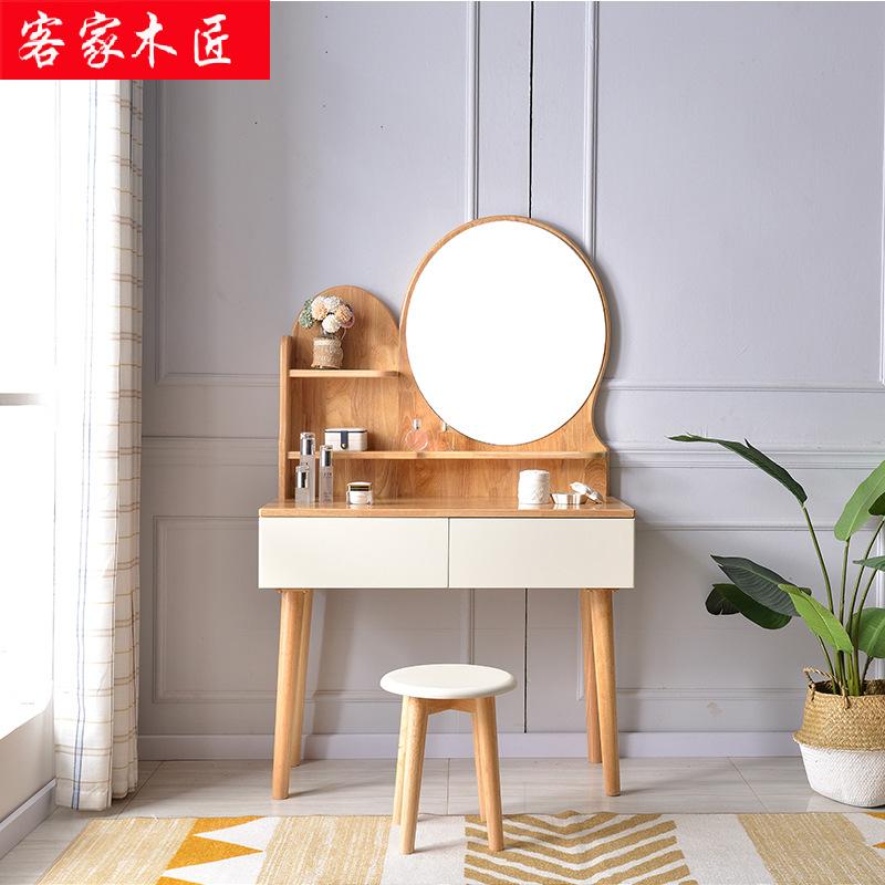 北欧简约实木梳妆台凳子女单人小户型卧室化妆桌子厂家直销