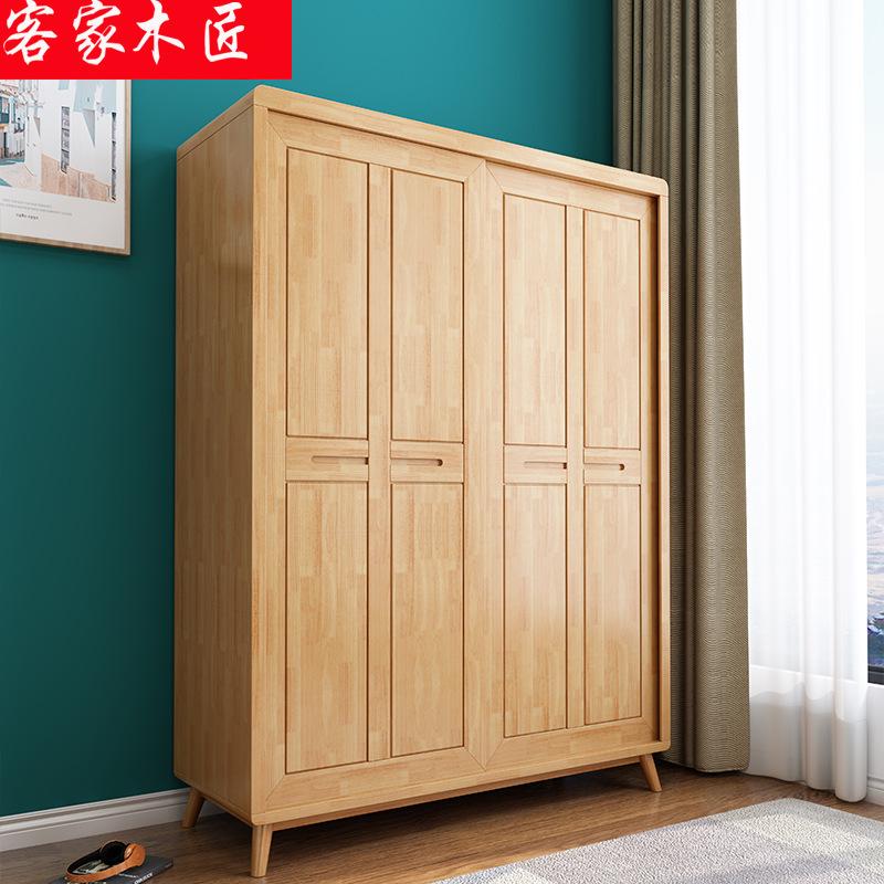 南康家具实木两门推拉衣柜批发 特价北欧家具橡胶木衣橱 一件代发