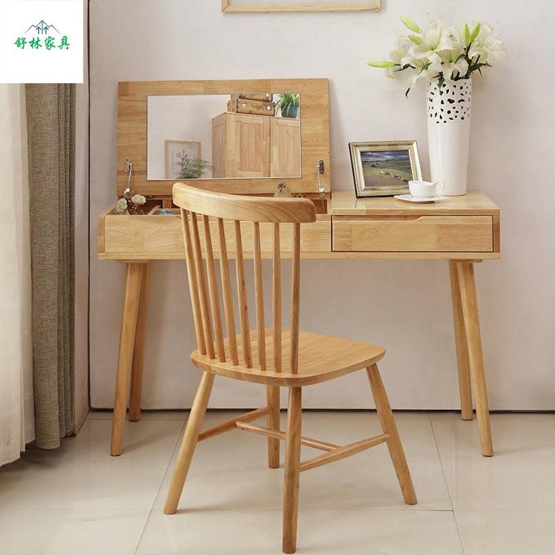 厂家直销北欧实木梳妆台小户型简易化妆桌多功能翻盖化妆台电脑桌
