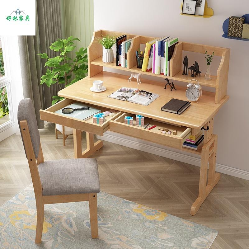 厂家直销全实木学生书桌现代简约可升降写字桌1.2m卧室儿童学习桌