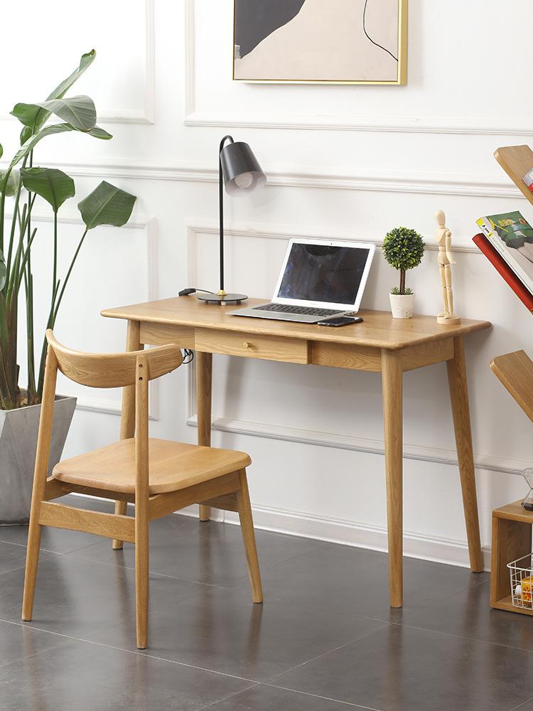 北欧实木书桌简约现代白橡木电脑桌写字台日式书房家具套装组合
