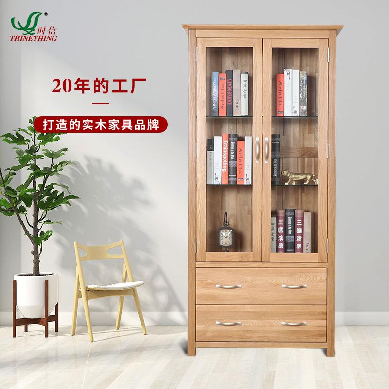 玻璃展示柜纯实木带门书柜白橡木书架置物架展示柜现代简约原木组