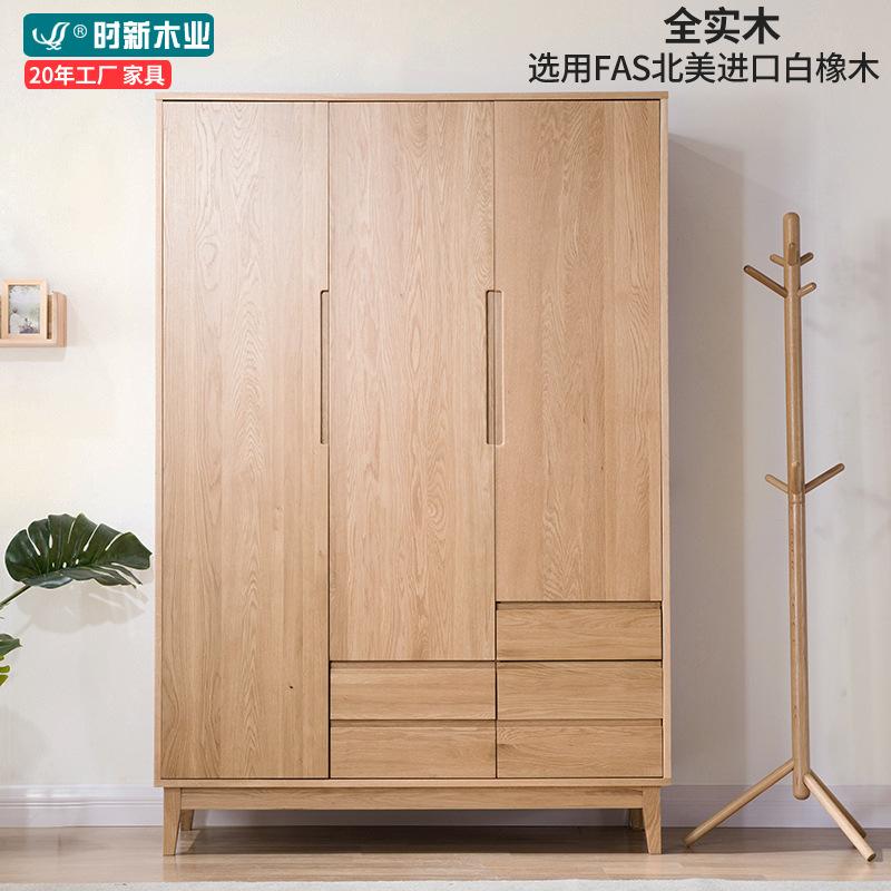 北欧全实木衣柜白橡木三门日式大衣柜 卧室家具收纳衣柜3门储物柜