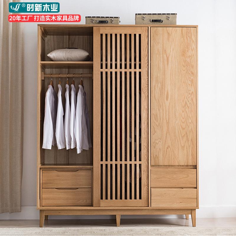 日式两门白橡木卧室家具收纳橱储物柜组合全实木衣柜北欧实木衣柜