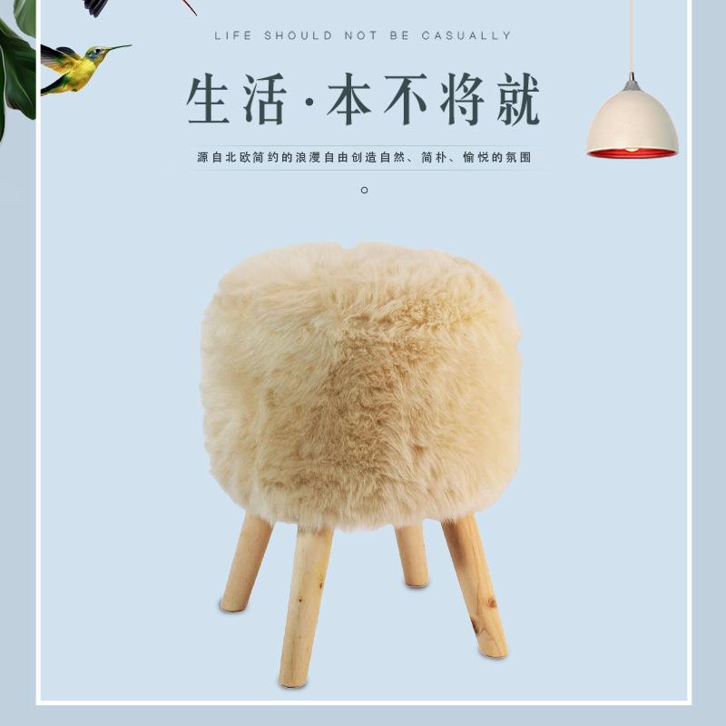 厂家直销特价简约时尚北欧实木脚毛毛凳客厅换鞋凳卧室化妆凳