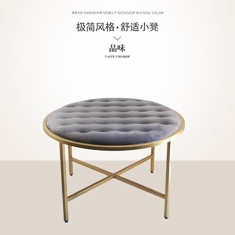 一件代发北欧轻奢网红款沙发凳换鞋凳简约布艺铁艺衣帽间客厅圆凳