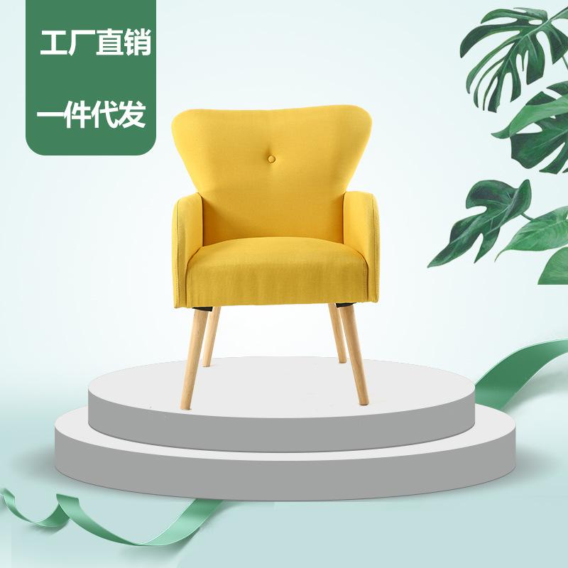 欧式布艺单人沙发客厅服装店简易实木小户型懒人小沙发网红家具