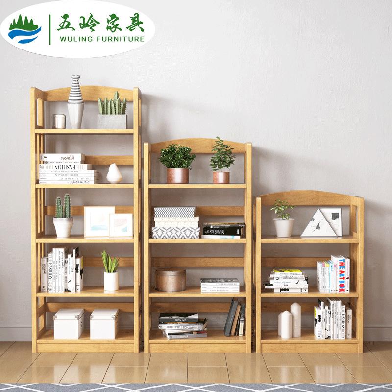 全实木简易书架组合现代简约书柜卧室书房置物架落地储物柜省空间