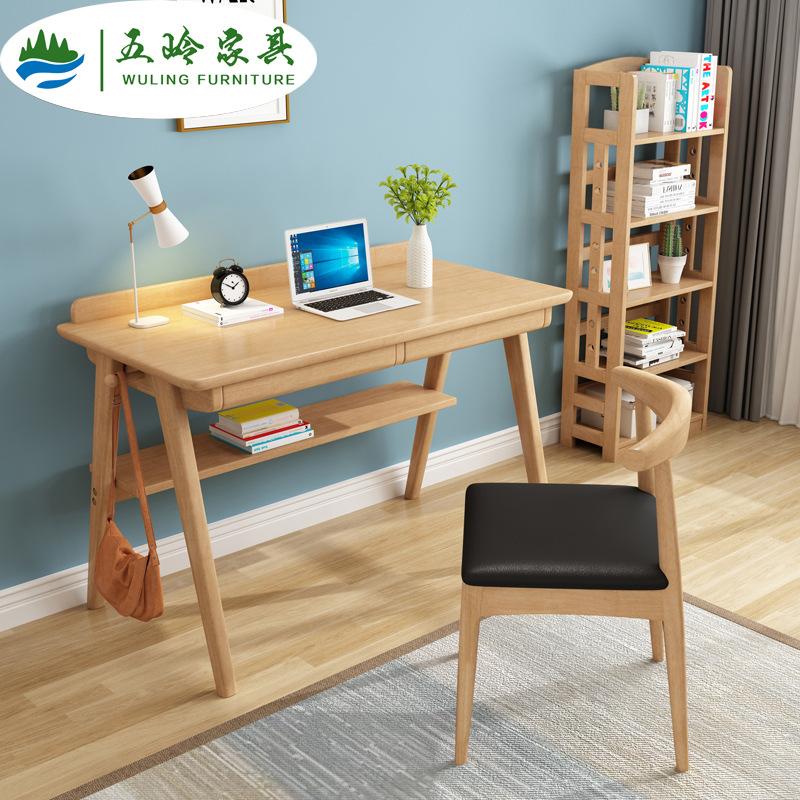 五岭家具 实木北欧书桌简约原木家用学生写字桌简易电脑办公桌子
