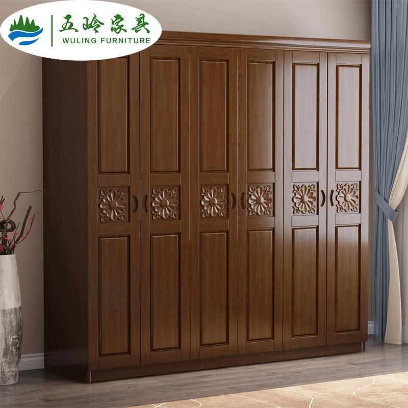 中式实木大衣柜对开门六门大容量衣柜卧室经济型橡木衣橱家具定制