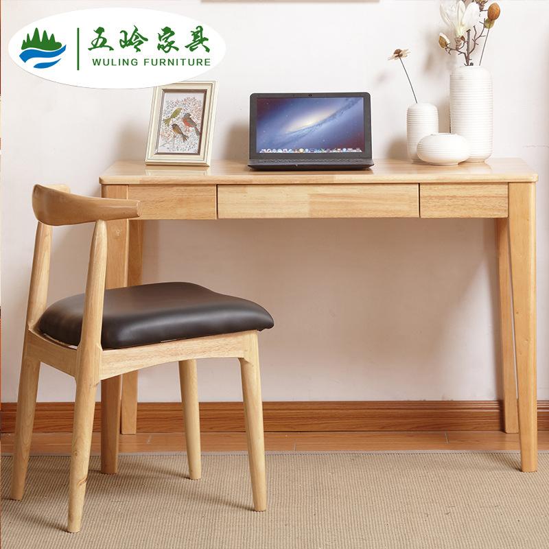 一件代发 五岭家具全实木电脑桌北欧书桌橡胶木简易办公桌批发