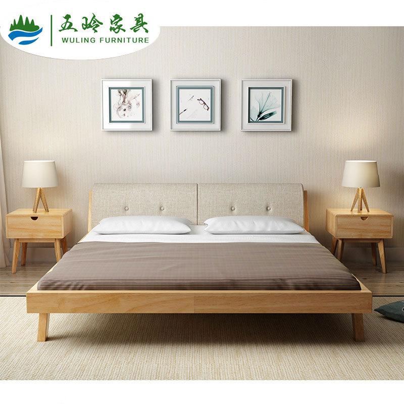 北欧实木床现代简约主卧1.8米双人婚床小户型软靠出租房卧室家具