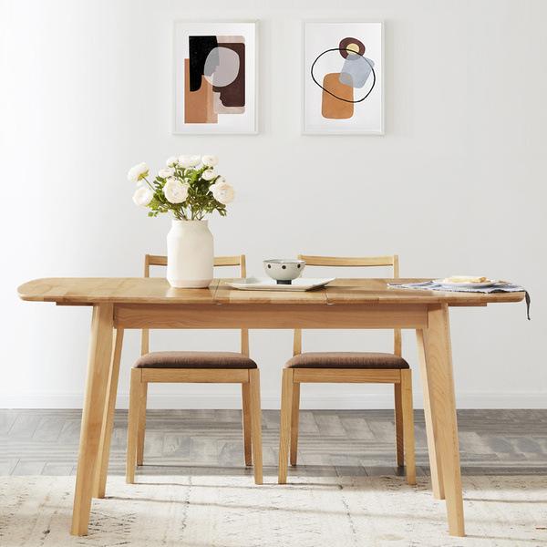 网易严选供应商北欧实木伸缩餐桌 榉木折叠餐桌ins风