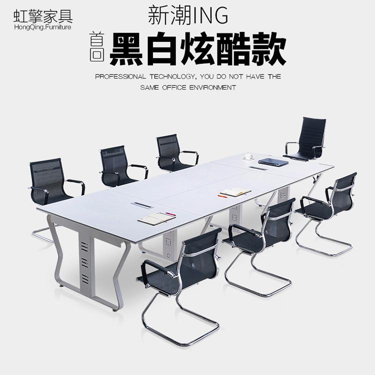职员办公桌 简易办公会议长条桌多人位洽谈长桌员工办公桌椅家具