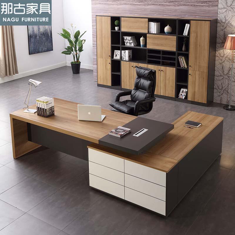 商业家具现代简约老板办公桌 木纹色大班台时尚板式总裁经理桌