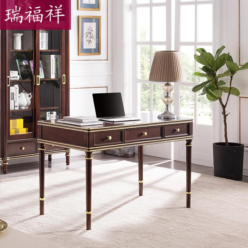 瑞福祥 美式实木小书桌榉木轻奢三抽电脑桌子简约写字台厂家批发
