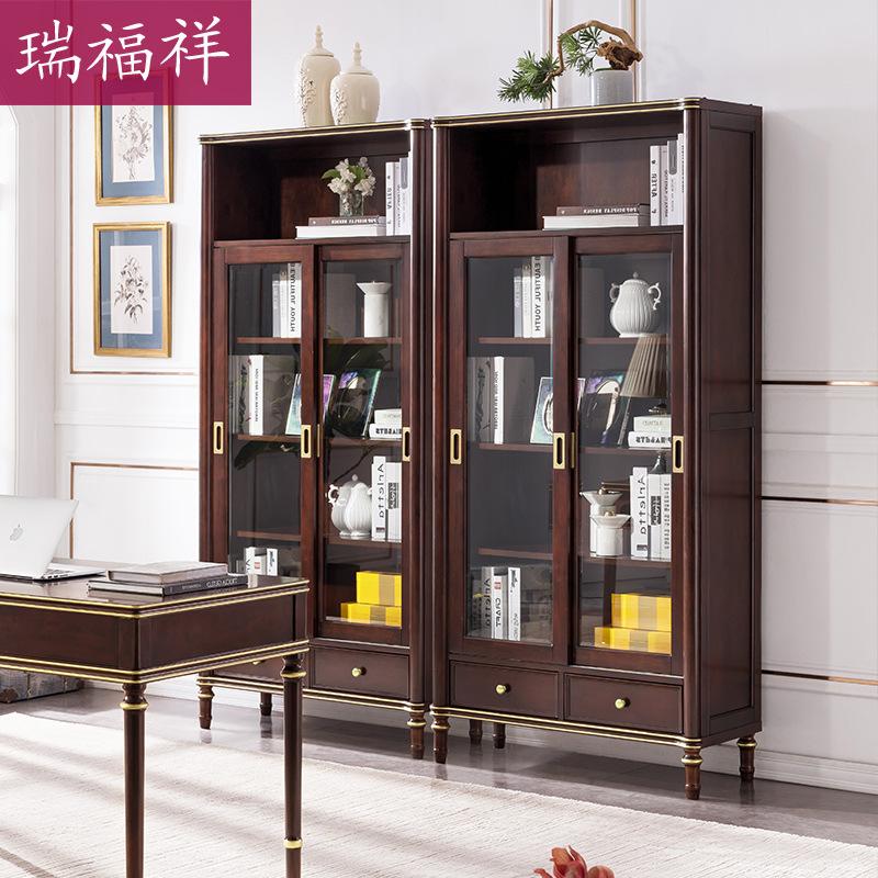 瑞福祥实木书柜美式书房家具移门书橱轻奢简约多层置物架厂家批发
